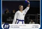 Tokio-2020: Azərbaycan karateçisi qələbə ilə başladı