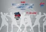 Avropa çempionatında iki boksçumuz 1/4 finala yüksəldi